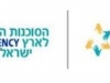 Project TEN | The Jewish Agency